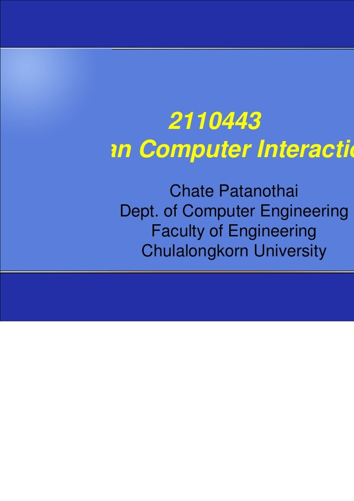 2110443Human Computer Interaction            Chate Patanothai     Dept. of Computer Engineering        Faculty of Engineer...