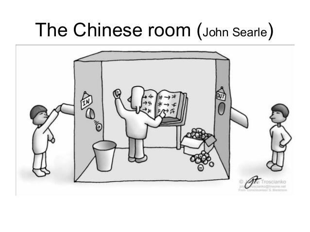john searle artificial intelligence