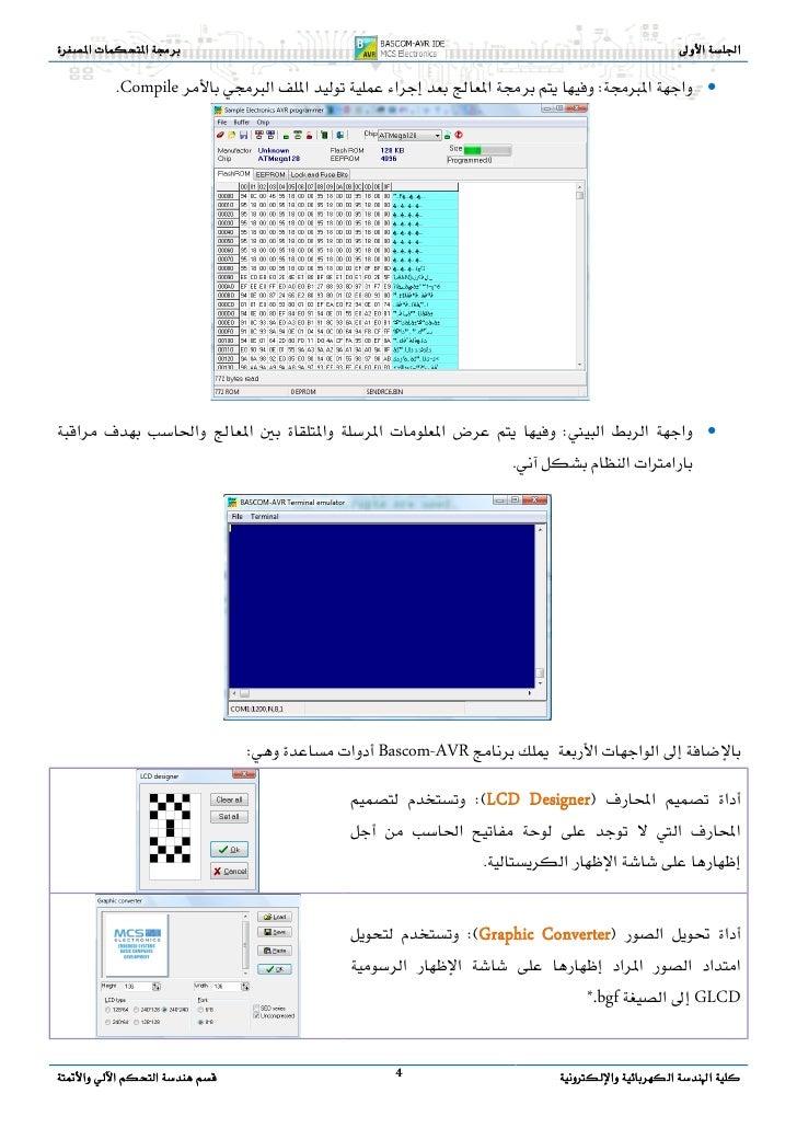 Compiler Design Kakade Pdf Printer
