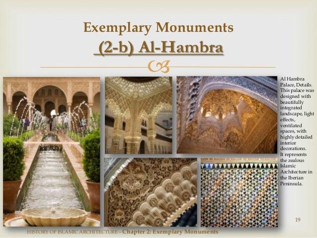01 Sak Lecture On Islamic Architecture At Kfupm 19th November 2013