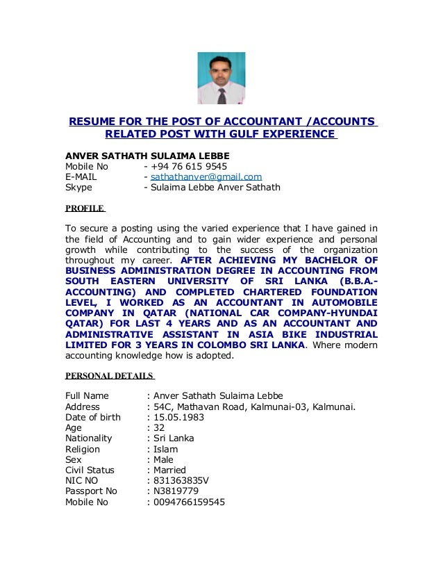 resume for the post of accountant accounts related post with gulf experience anver sathath sulaima - Post Resume
