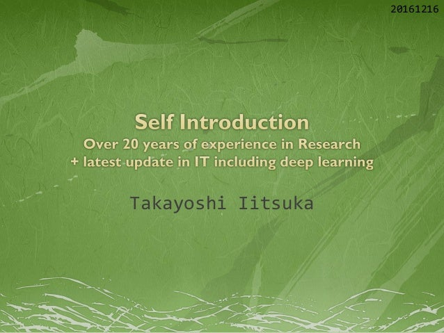 Takayoshi Iitsuka 20161216
