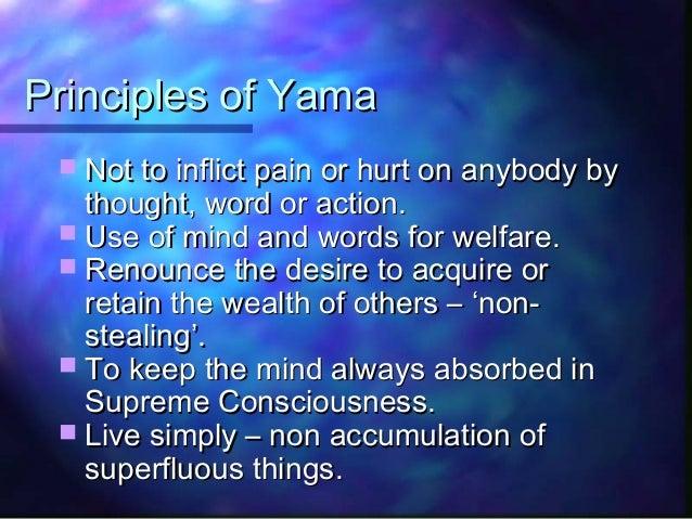 A supreme moral principle
