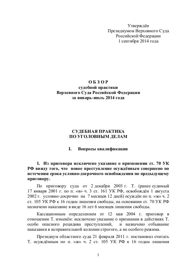 юристы московского района