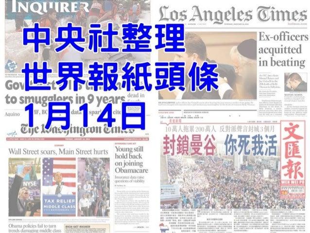 【朝鮮日報】對北韓旅遊設施投入4兆韓元 年均可賺40兆韓元