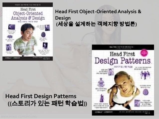 [0119 박민근] 기술 면접시 자주 나오는 문제들(ver 2013)