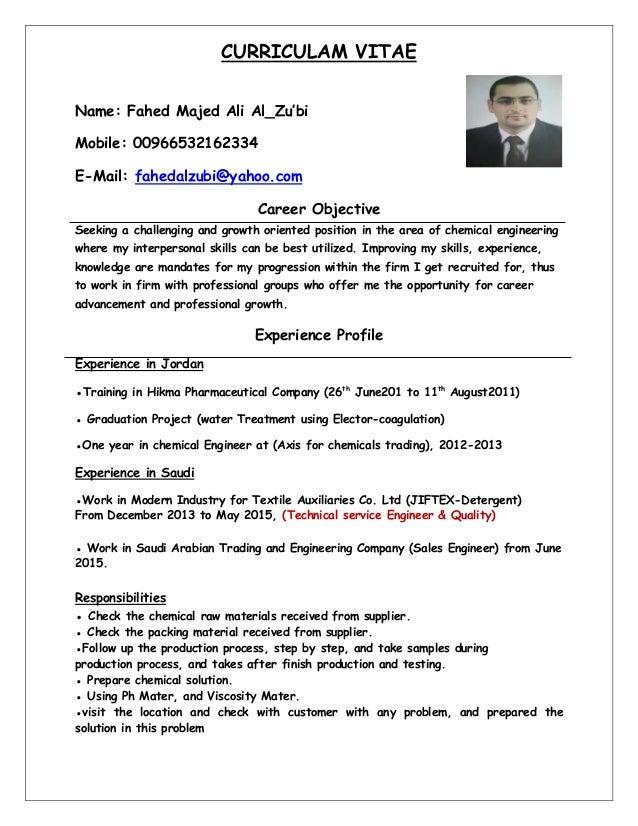 fahed Alzuhbi (1) pdf c v