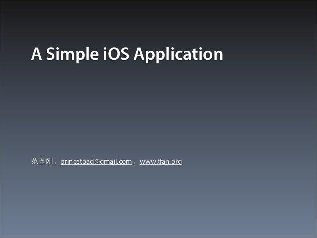 A Simple iOS Application范圣刚,princetoad@gmail.com,www.tfan.org