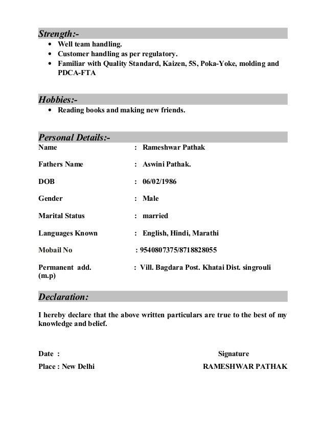 rameshwar pathak resume