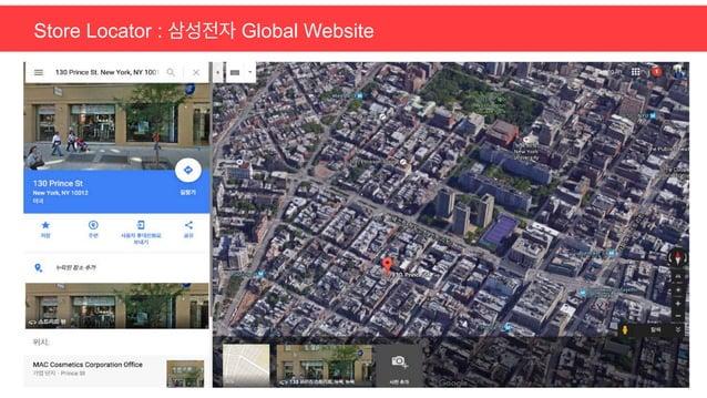 Store Locator : 삼성전자 Global Website