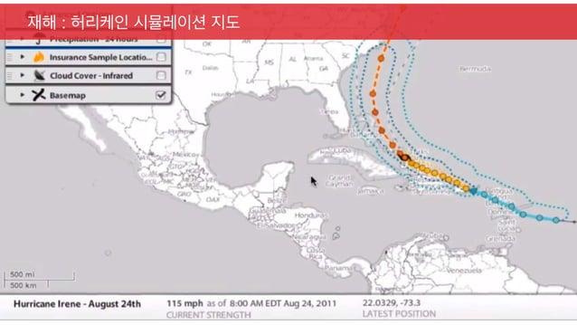 재해 : 허리케인 시뮬레이션 지도