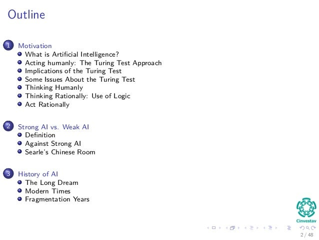 Artificial intelligence essay