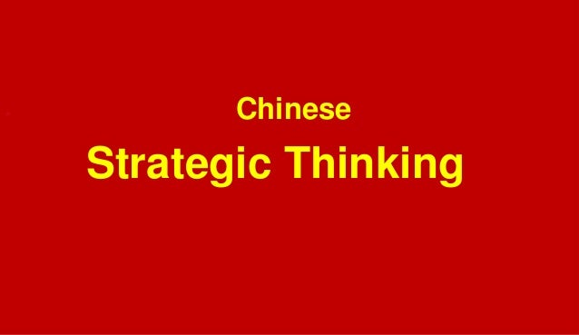 the essence of strategic thinking Start studying chap 8 strategy formulation and execution strategic thinking how business units and product lines fit together n a logical way is the essence.