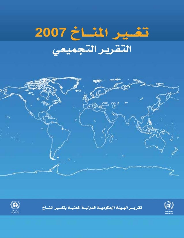 2007                                   ...