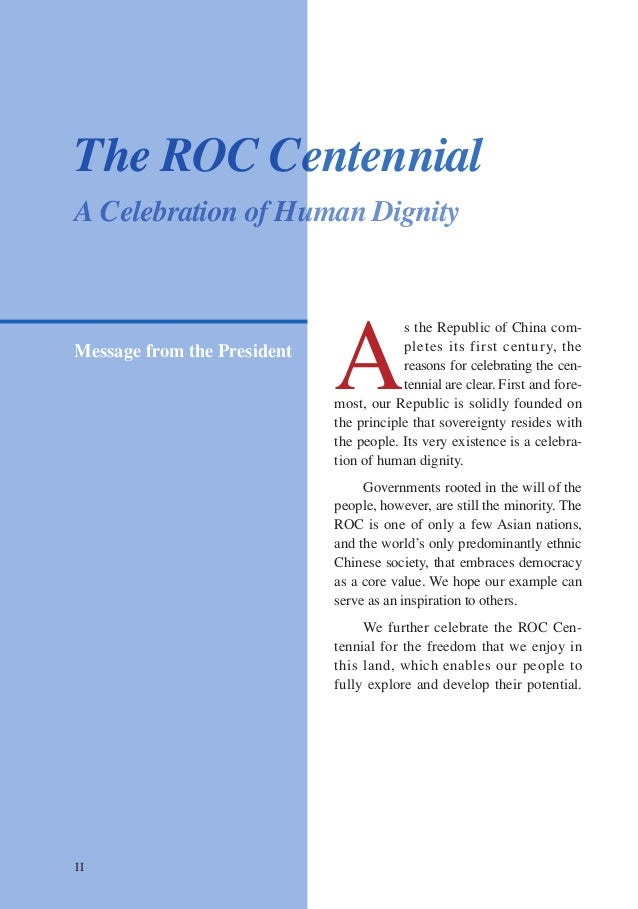 The ROC Centennial	           A Celebration of Human Dignity                                        A                     ...