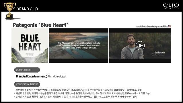 [메조미디어] 클리오 어워즈  2019 광고제 주요 수상작  Slide 3