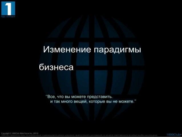 01 platform ru