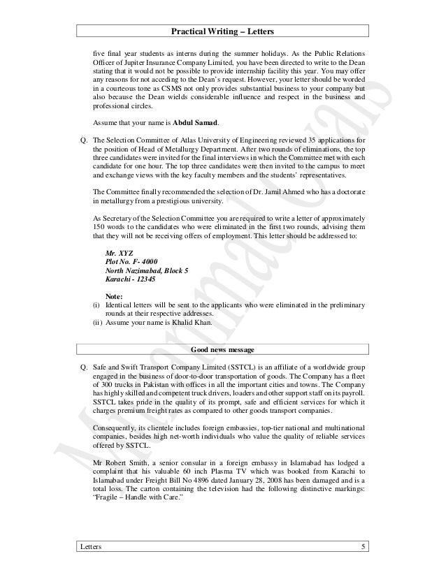 Complaint Letters To Companies. Professional Complaint Letter