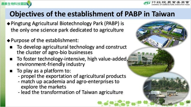 Agricultural Biotechnology Park in Public-Private Partnership