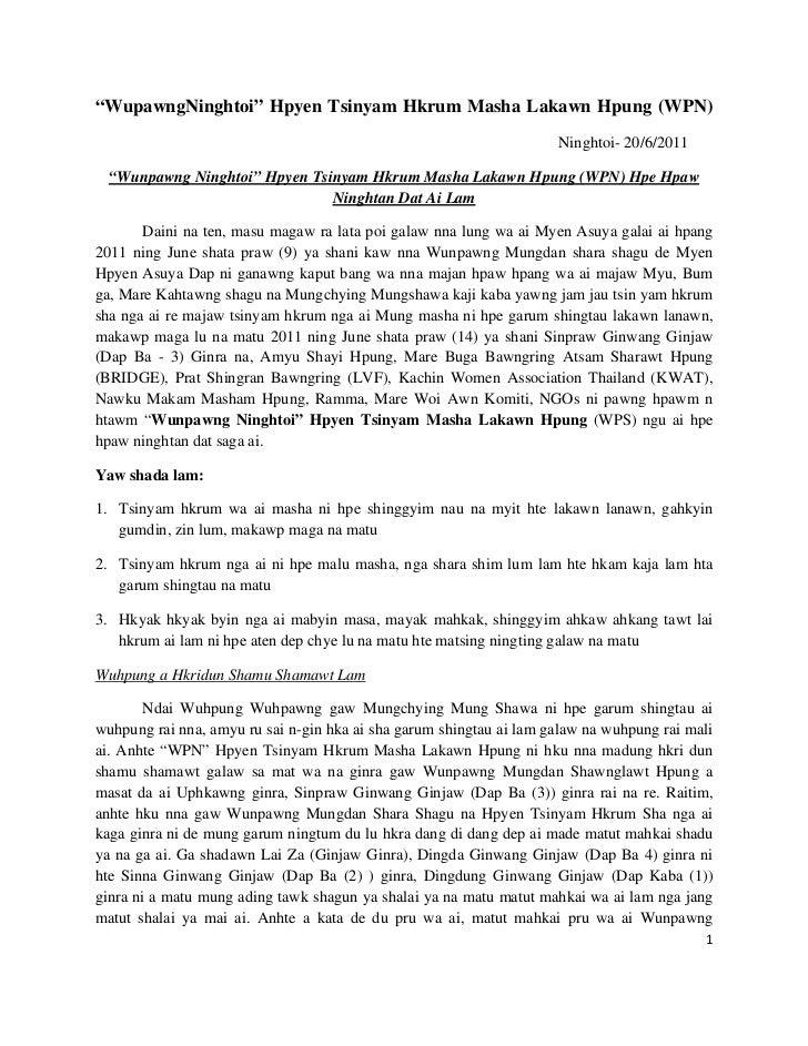 """""""WupawngNinghtoi"""" Hpyen Tsinyam Hkrum Masha Lakawn Hpung (WPN)                                                            ..."""