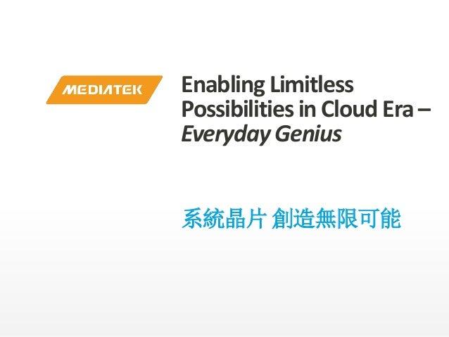 系統晶片創造無限可能 Enabling Limitless Possibilities in Cloud Era – Everyday Genius