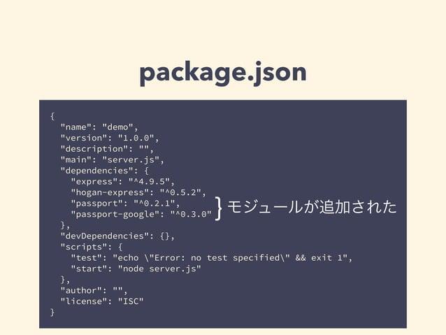 "package.json  {  ""name"": ""demo"",  ""version"": ""1.0.0"",  ""description"": """",  ""main"": ""server.js"",  ""dependencies"": {  ""expre..."