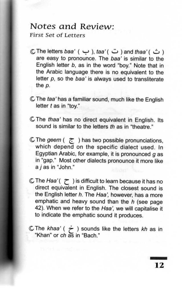 MLA Writing Style Guide