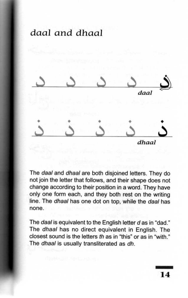02write it in arabic a workbook and step by step guide to writing th 16 daal expocarfo Choice Image
