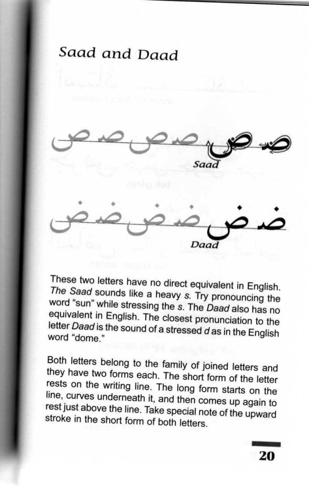02.write it in arabic a workbook and step by-step guide to writing th…