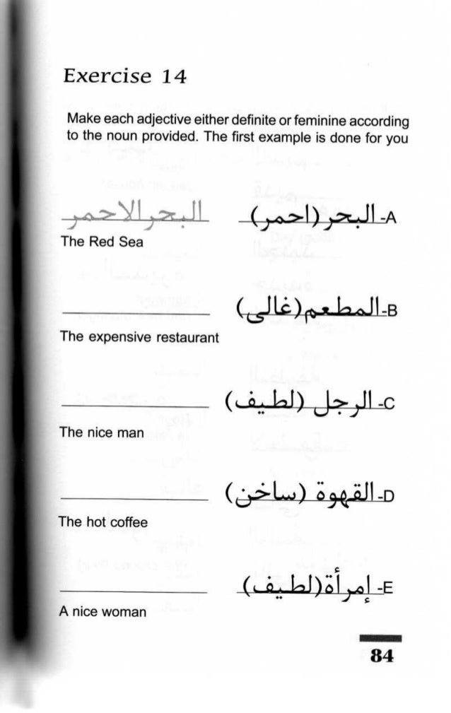 02write It In Arabic A Workbook And Step By Guide To Writing Th