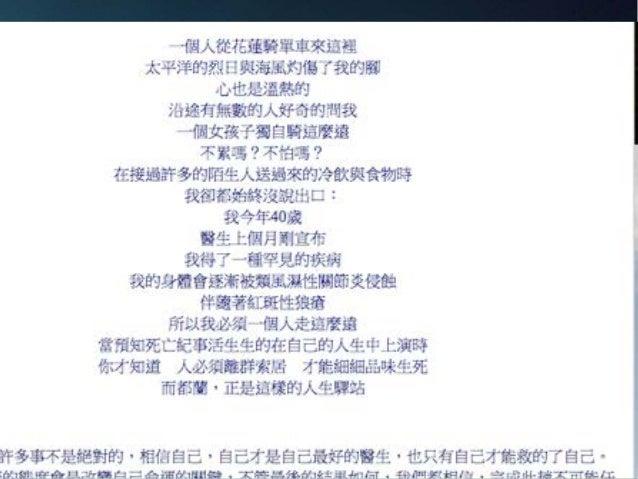 葉盛吉傳 一台灣知識分子之青春、 徬徨、探索、實踐與悲劇