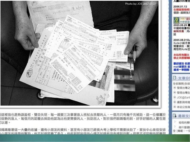 飄泊新聞網:街頭舉牌實錄 ` 3: 17