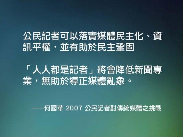 新莊志新莊(台北)平原拓懇史 新莊為何設⼯工業區的兩兩種答案:環保意識興起前後