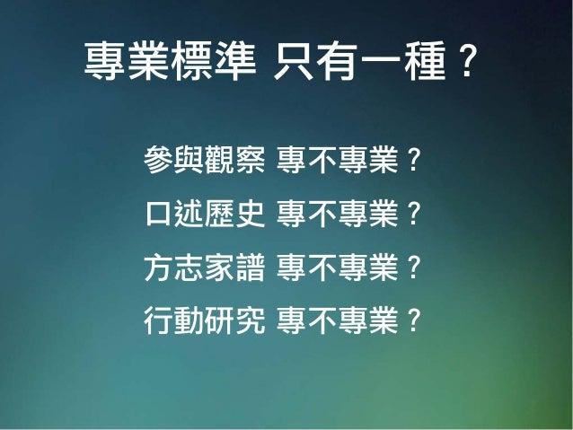 鐘聖雄 http://goo.gl/t8VXtV