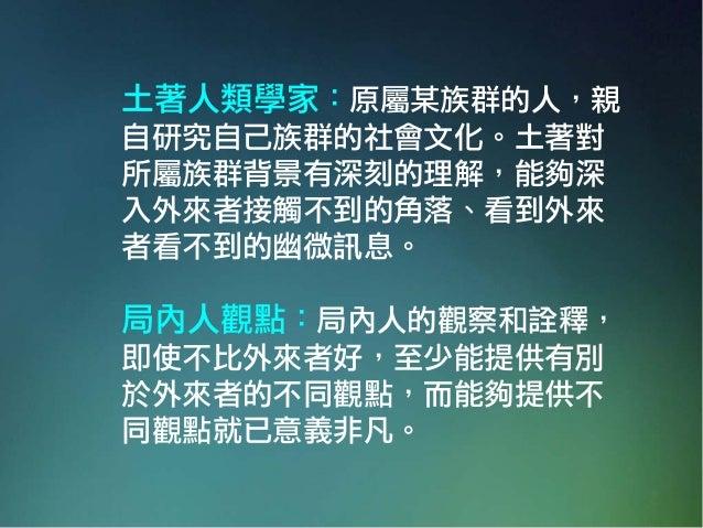台灣勞⼯工陣線