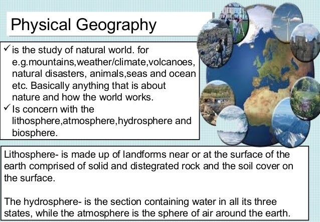 difference between physical and human geography