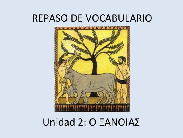 REPASO DE VOCABULARIO Unidad 2: Ο ΞΑΝΘΙΑΣ