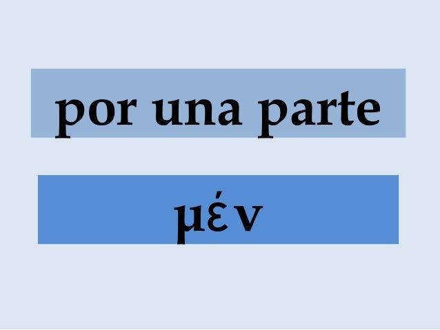 02 vocabulario Tema 2 de Athenaze