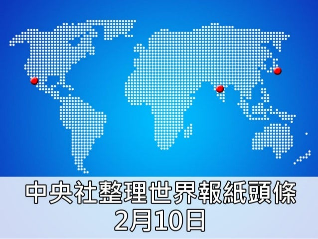 【朝日新聞】前厚生勞動大臣舛添當選東京都知事 投票率低僅46.4%