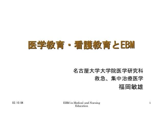 看護教育 (60巻7号) | 医書.jp