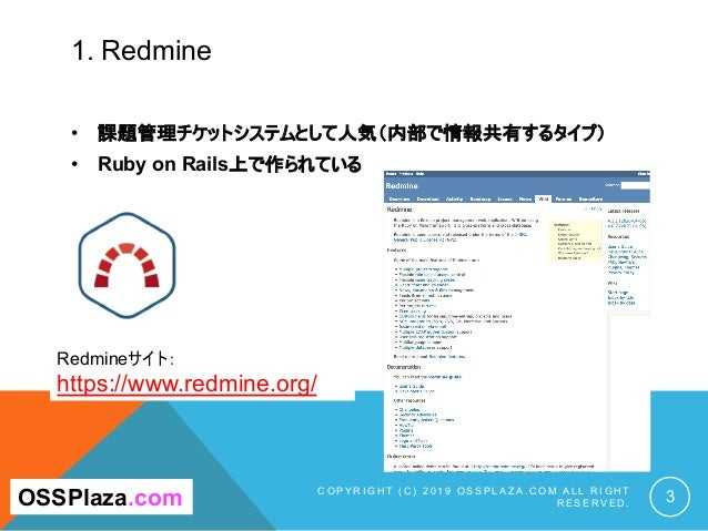 1. Redmine C O P Y R I G H T ( C ) 2 0 1 9 O S S P L A Z A . C O M A L L R I G H T R E S E R V E D . 3OSSPlaza.com Redmine...