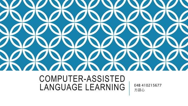 COMPUTER-ASSISTED LANGUAGE LEARNING E4B 410215677 方語心