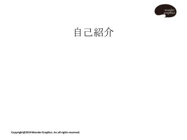 予算ほぼゼロ! プロが教える、iPhoneでアプリやWEBサービスのプロモーション動画を作る方法 先生:小林 秀年 Slide 2