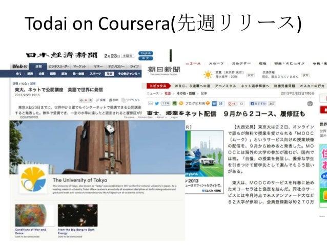 「デジタル・メディアによる大学の変容または消滅」(2013年2月28日、 千葉大学アカデミック・リンク・セミナー(2012年度第5回) )
