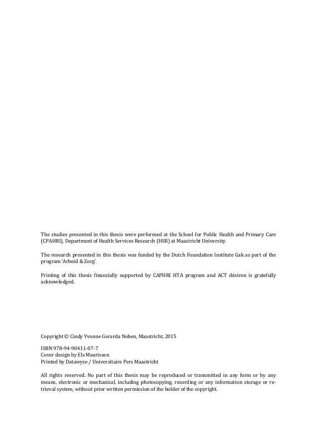 sample essay letter literature