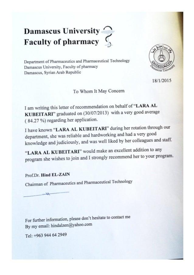 recommendation letters 1