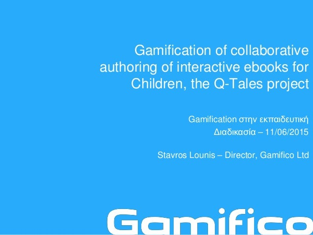 Gamification of collaborative authoring of interactive ebooks for Children, the Q-Tales project Gamification στην εκπαιδευ...