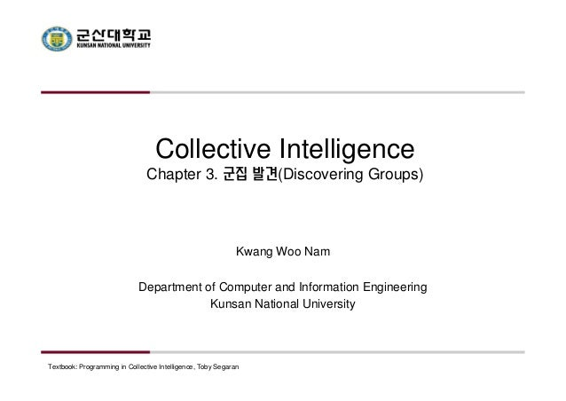 Collective Intelligence  Chapter 3. 군집 발견(Discovering Groups)  Kwang Woo Nam  Department of Computer and Information Engin...