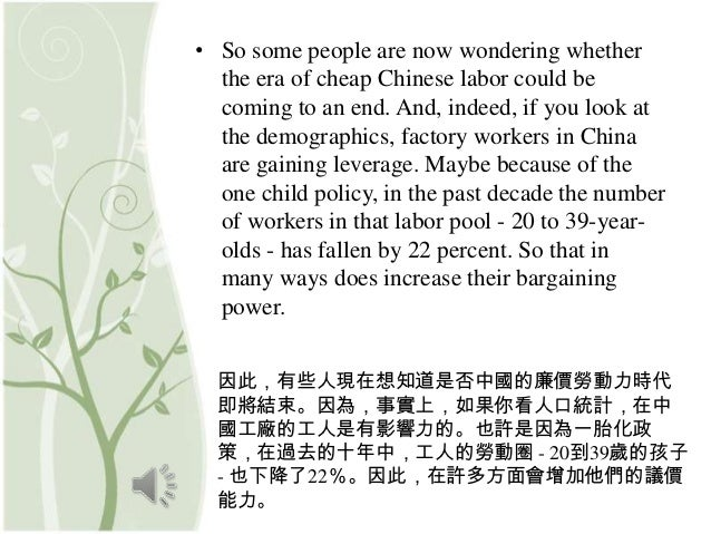 • So some people are now wondering whether  the era of cheap Chinese labor could be  coming to an end. And, indeed, if you...
