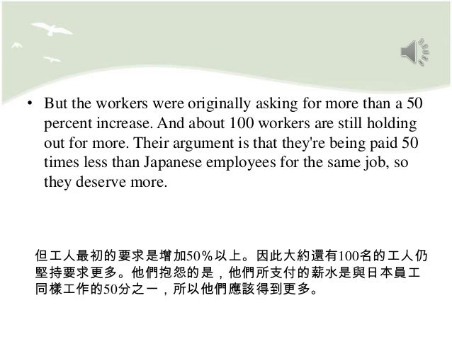 • But the workers were originally asking for more than a 50  percent increase. And about 100 workers are still holding  ou...